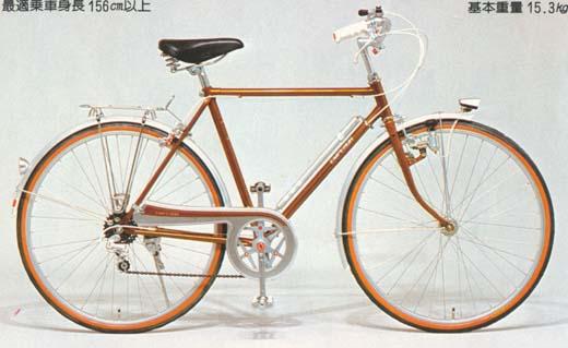 自転車の 丸石自転車 エンペラー : 丸石自転車